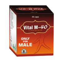 Ayurvedic Energy Enhancer Pills for Men
