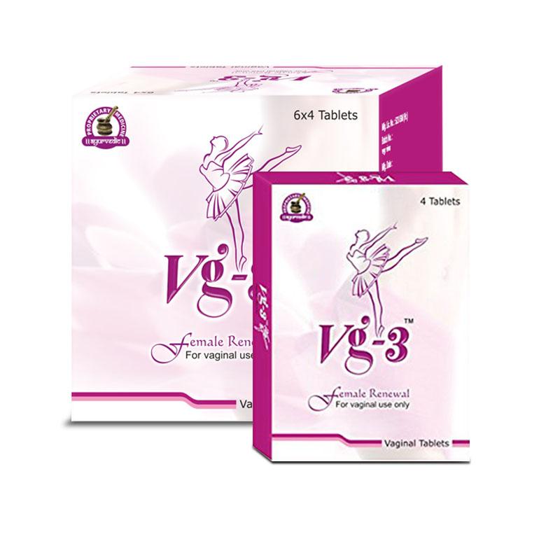 Herbal Vagina Tightening Rejuvenating Pills Products
