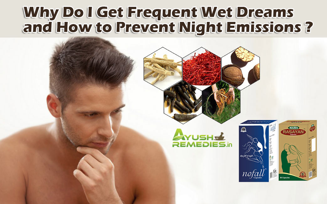 prevent-night-emissions-wet-dreams