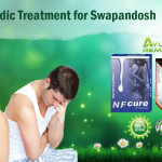 Ayurvedic Treatment for Swapandosh, Nightfall Herbal Remedies