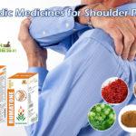 Ayurvedic Medicines For Shoulder Pain And Stiff Frozen Shoulder
