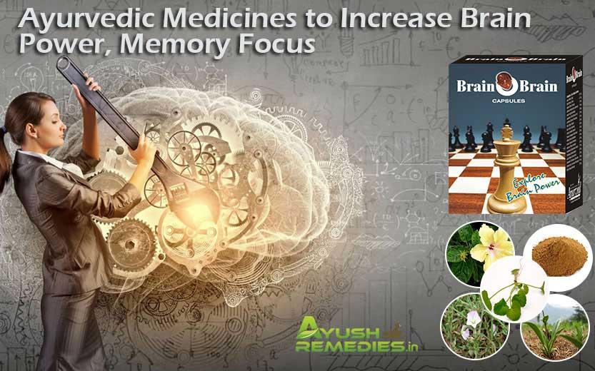 Ayurvedic Medicines to Increase Brain Power