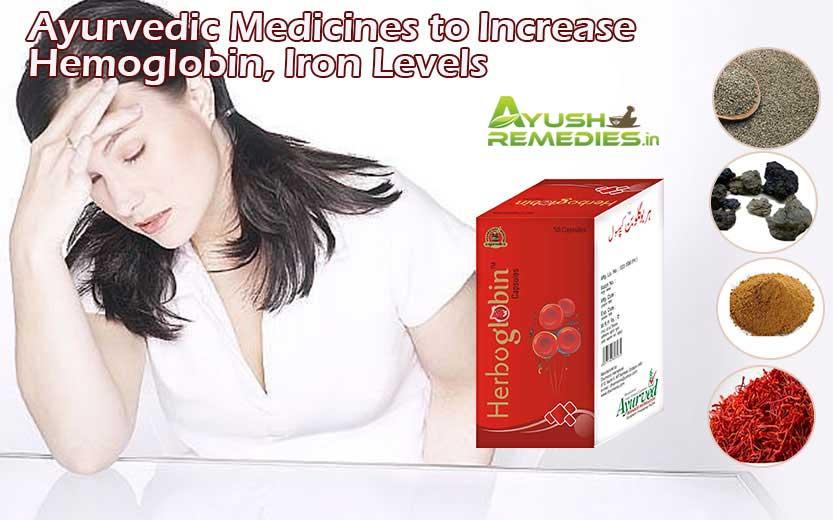Ayurvedic Medicines To Increase Hemoglobin