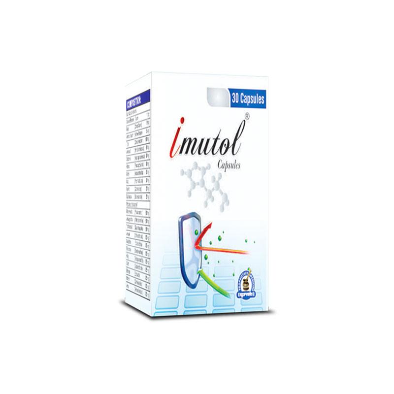 Best Ayurvedic Immunity Booster Capsules