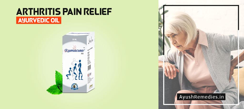 Ayurvedic Oil for Arthritis Pain Relief