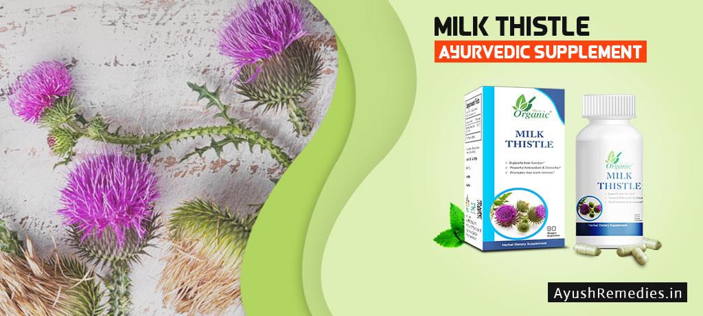 Best Milk Thistle Capsule Brand in India
